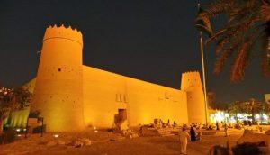 قصر المصمك واهميته التاريخيه والحضاريه بحث مختصر الموقع المثالي
