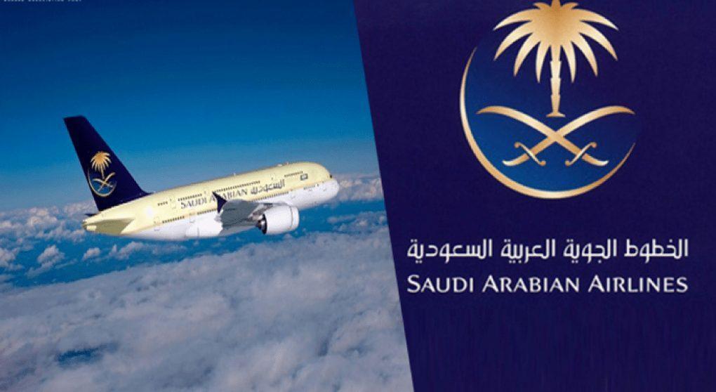 كيف استعلم عن حجزي في الخطوط السعودية الموقع المثالي