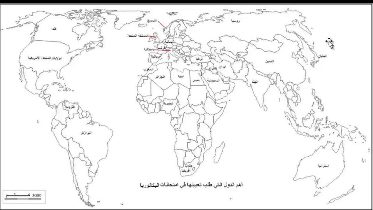 خريطة العالم العربي صماء الموقع المثالي