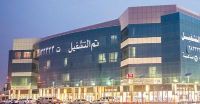 مستشفى الحبيب التخصصي حجز موعد رقم الموقع المثالي