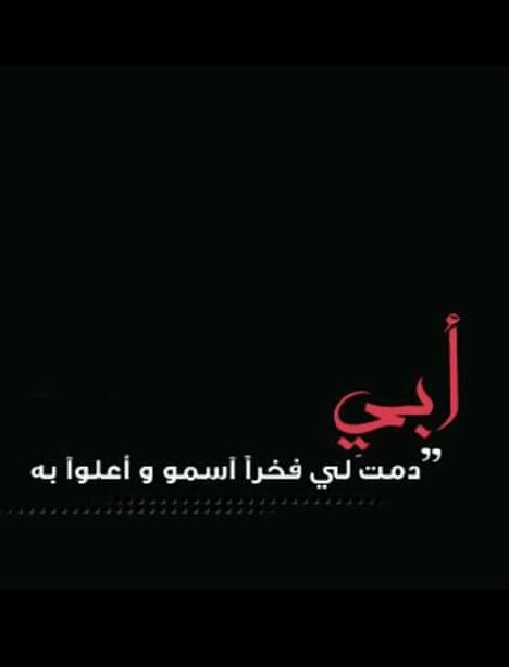 شعار اليوم العالمي للاب Kaiza Today