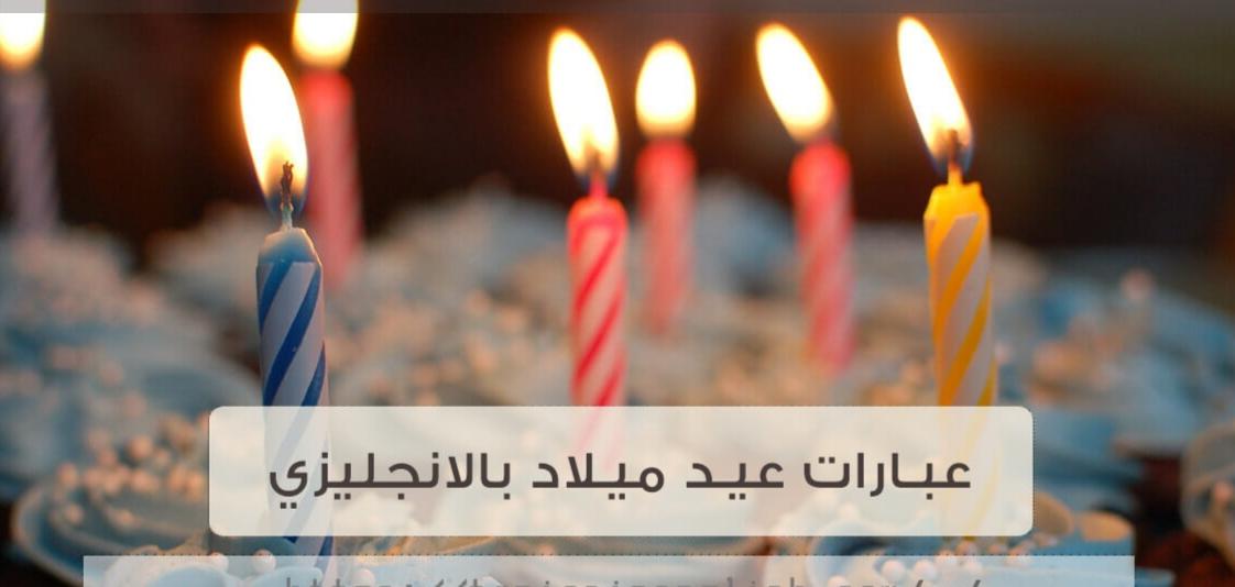 عبارات عيد ميلاد بالانجليزي مترجمة الموقع المثالي