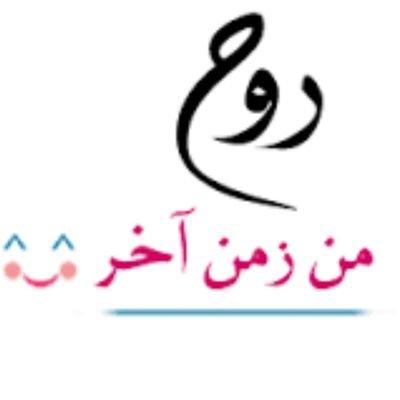 القاب حلوه للبنات ألقاب هيبه وفخر بنات كيوت دلع وغرور الموقع المثالي