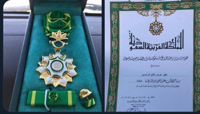 راتب وسام الملك عبدالعزيز من الدرجة الأولى