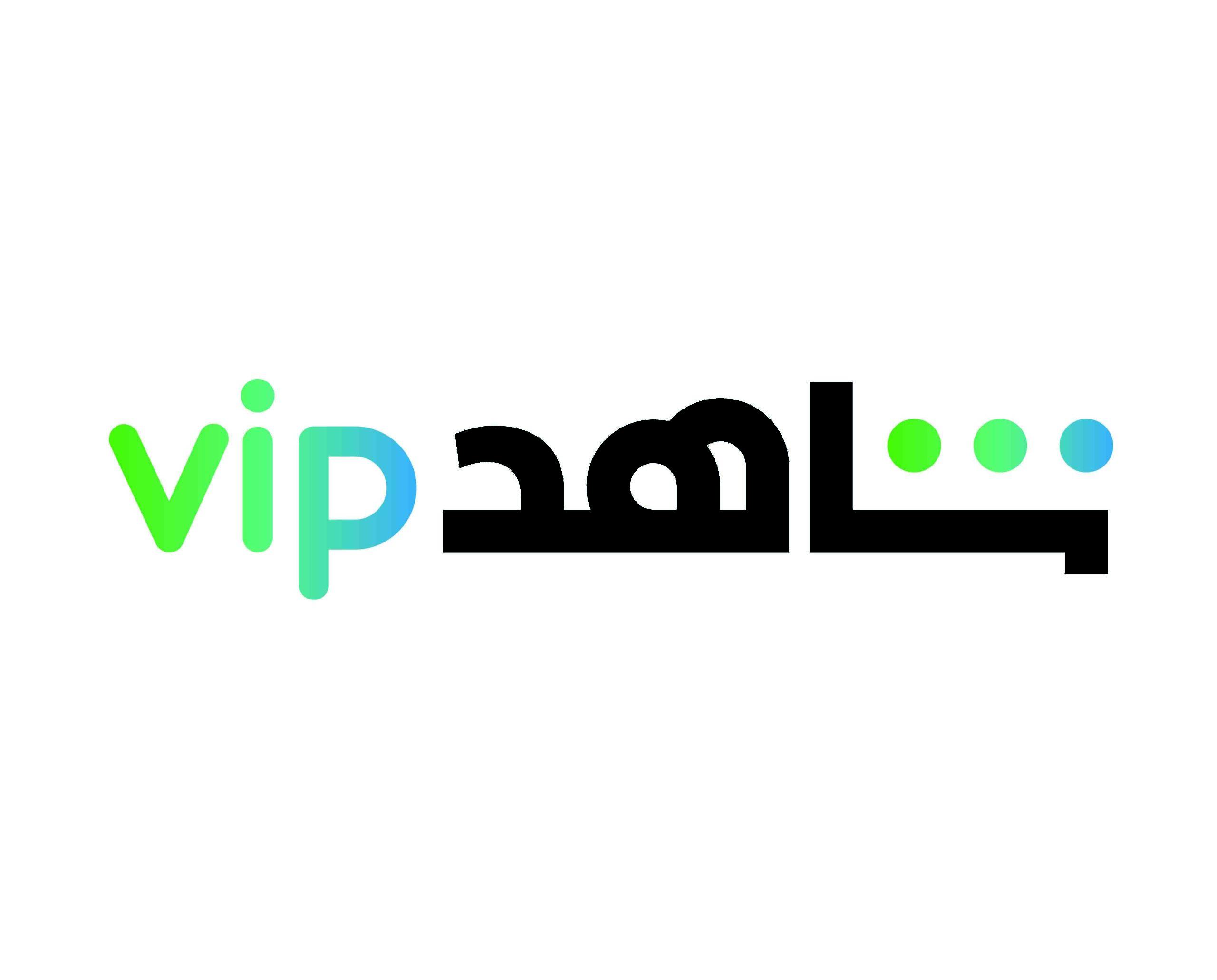 طريقة الاشتراك في شاهد Vip الموقع المثالي