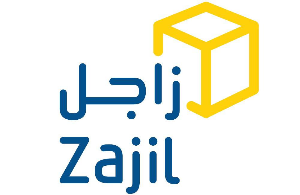 رقم زاجل الموحد , ارقام فروع شركة زاجل للشحن الرقم المجاني Zajil - الموقع  المثالي