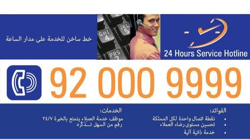 رقم سمسا الموحد ارقام فروع شركة سمسا للشحن الرقم Smsa المجاني الموقع المثالي