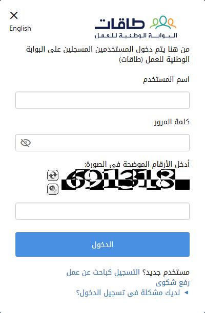 تغيير رقم الجوال في طاقات الموقع المثالي