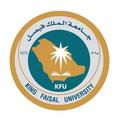 التسجيل في جامعة الملك فيصل عن بعد 1441 الموقع المثالي