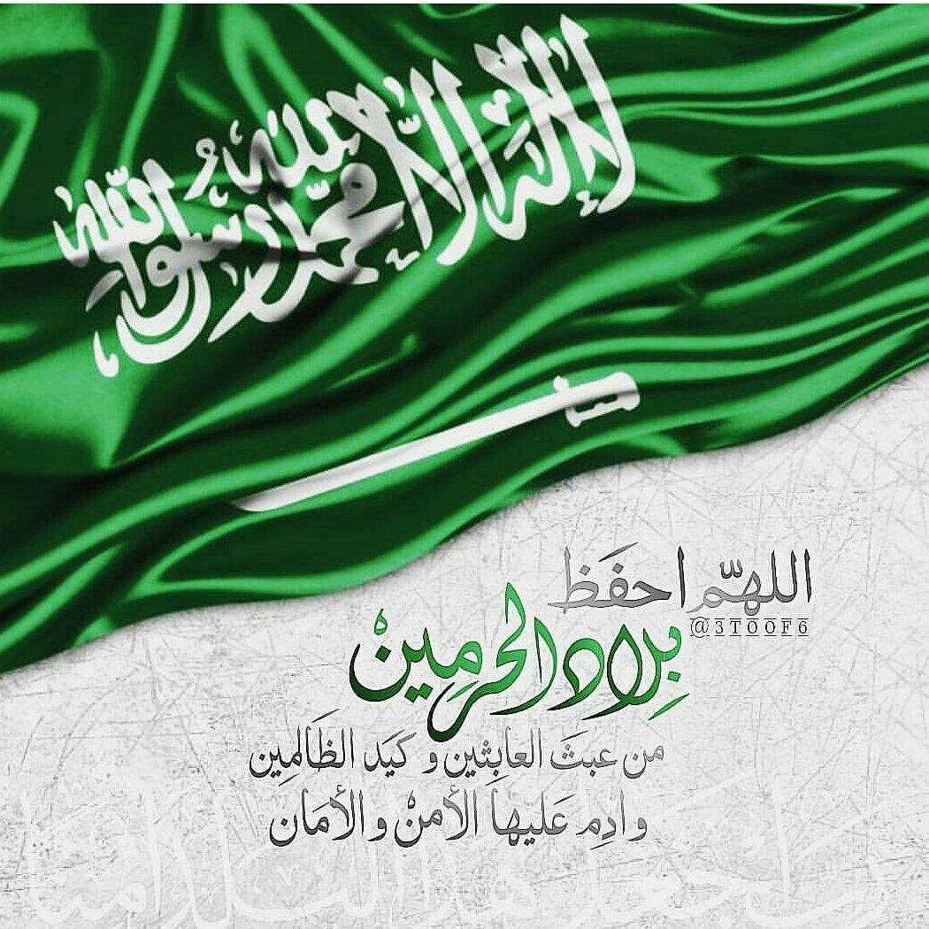 كلمات عن السعودية روعة رمزيات عن الوطن السعودي الموقع المثالي