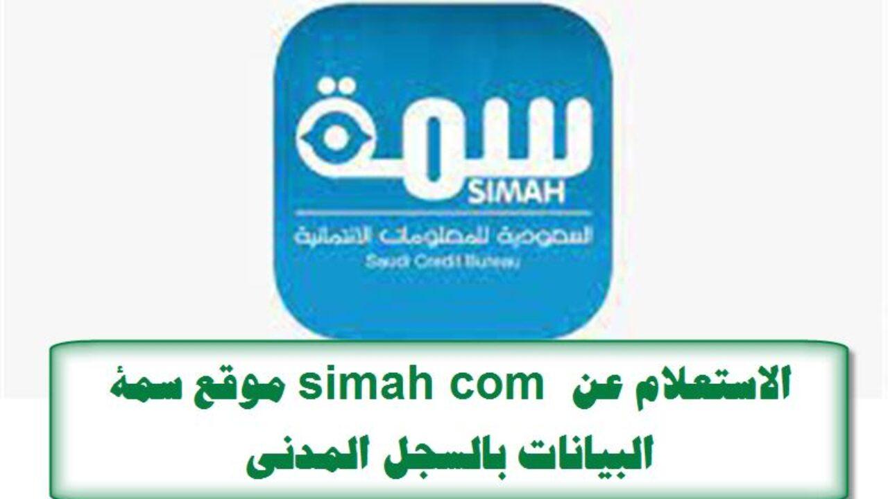 قروض للمتعثرين Abo Yazn21 Twitter 14
