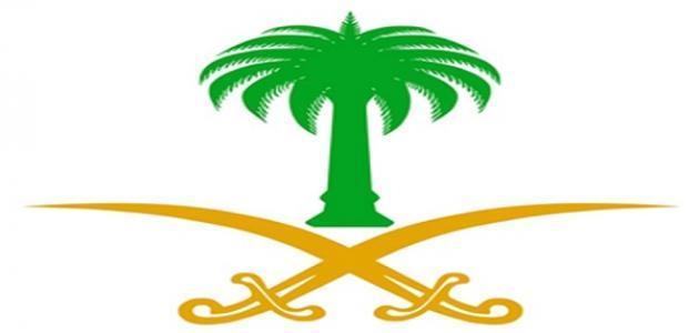 إلى ماذا يرمز السيفان والنخلة في شعار المملكة العربية السعودية الموقع المثالي