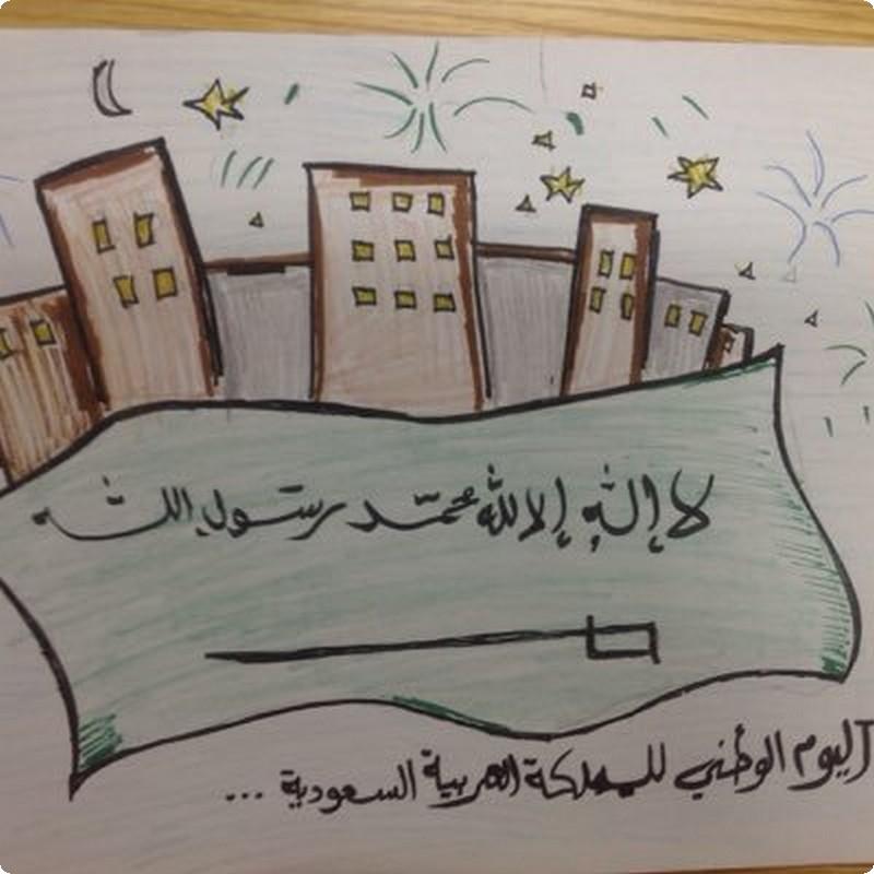 رسومات عن اليوم الوطني رسم لليوم الوطني السعودي 90 بالرصاص للتلوين الموقع المثالي