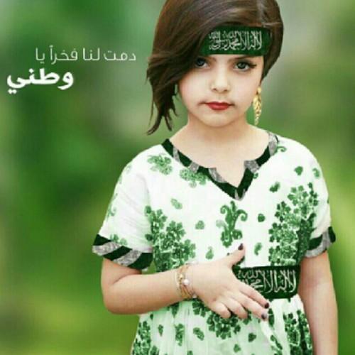 رمزيات اليوم الوطني السعودي 1442 صور خلفيات لليوم الوطني 90 الموقع المثالي