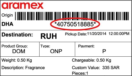 كيف اعرف رقم تتبع الشحنة ارامكس Aramex - الموقع المثالي
