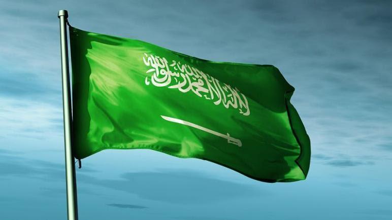 من كتب النشيد الوطني السعودي الموقع المثالي