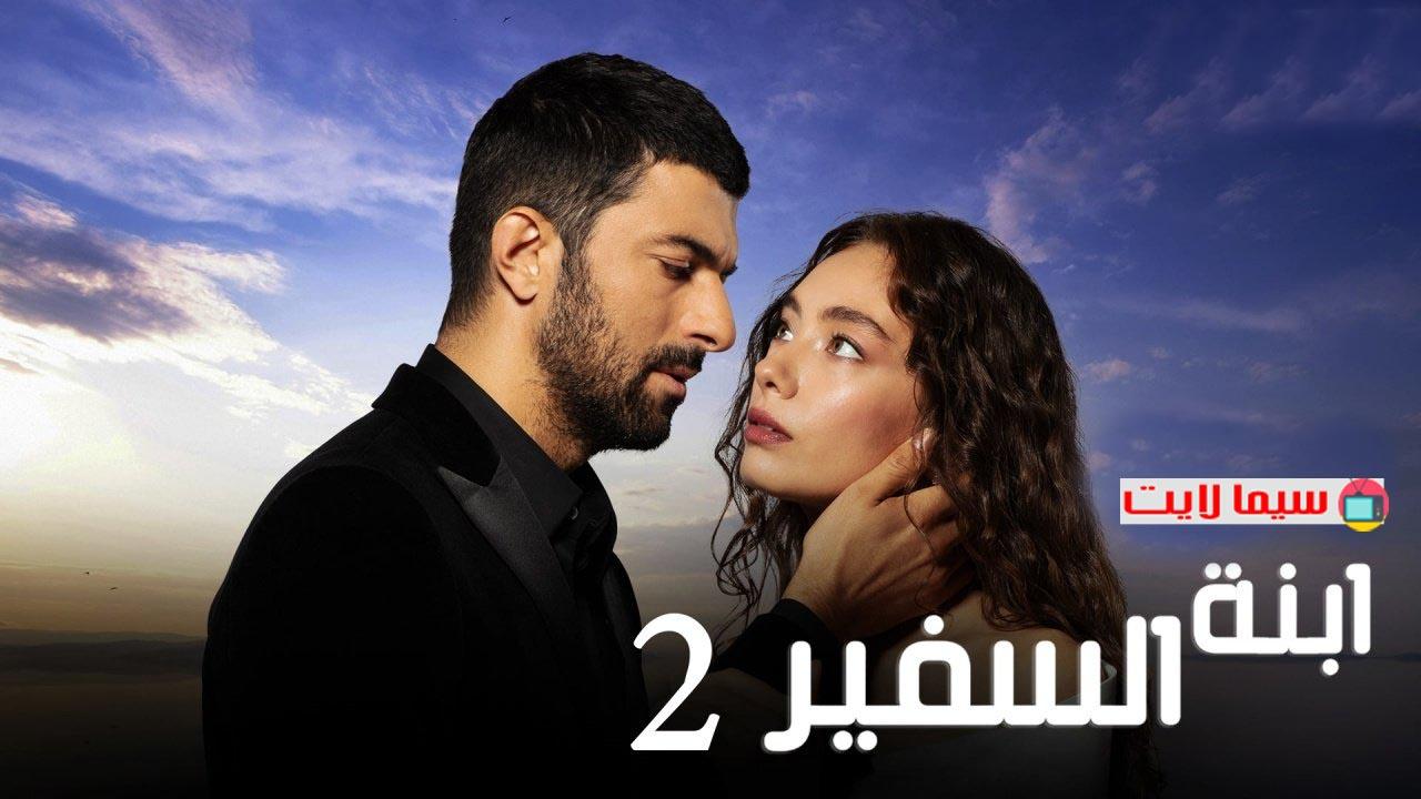 مسلسل المجهولون الموسم الثاني الحلقة 3 مترجمة للعربية