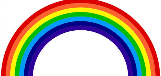 من كم لون يتكون قوس قزح الموقع المثالي