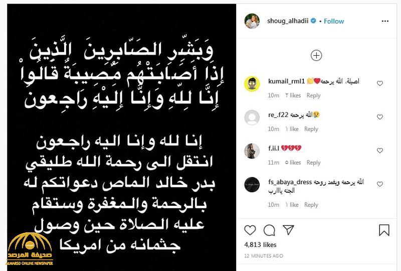 Celebs World On Twitter شوق الهادي