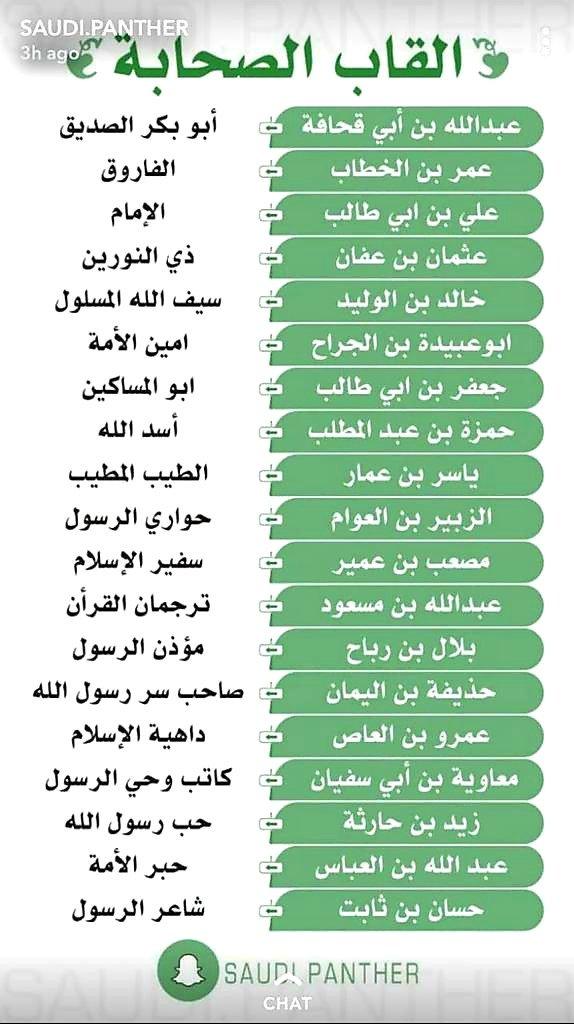 القاب شباب هيبة وفخر حلوه للرجال الموقع المثالي